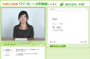 20130126_netjuku