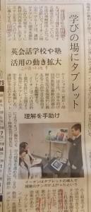 20130205_nikkei