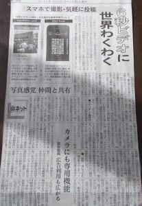 20130216_nikkei