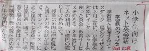 20130218_nikkei