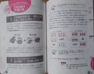 20130311_netschool