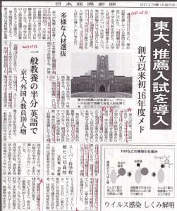 20130313_nikkei