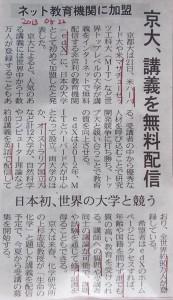 20130522_nikkei