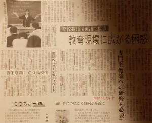 20130524_yu_nikkei