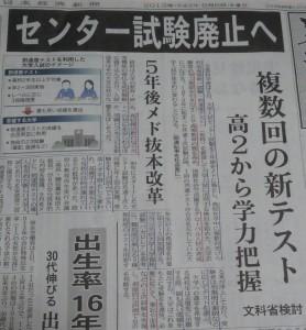 20130606_nikkei