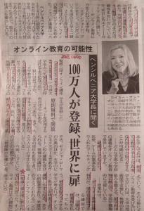 20130606_nikkei_mooc
