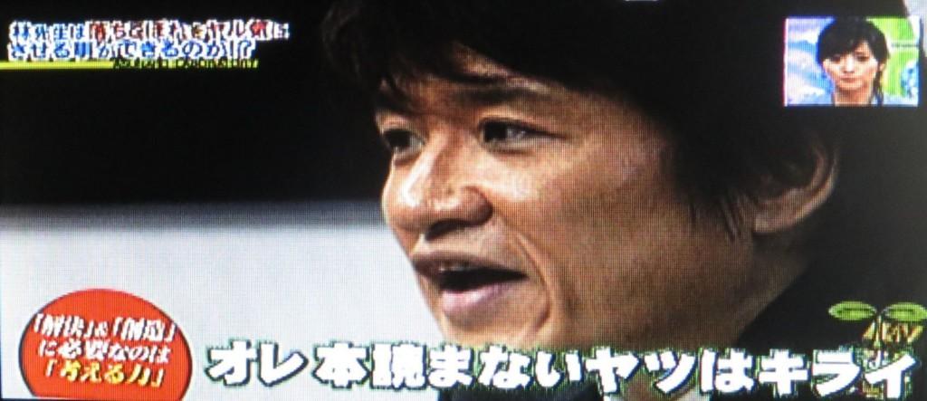 20130609_asunaro_hon