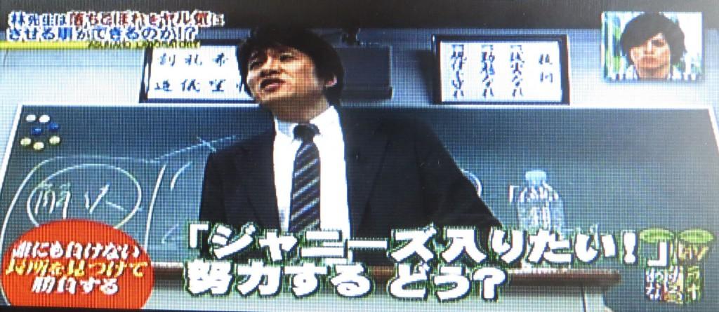 20130609_asunaro_jns