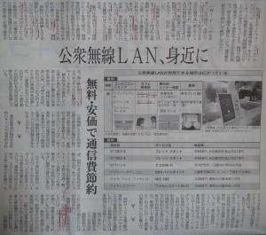 20130615_nikkei
