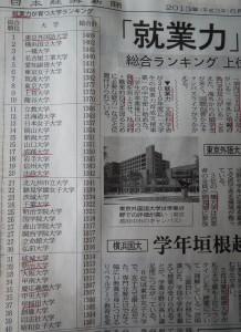 20130617_nikkei