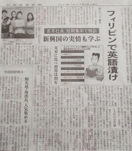 20130702_nikkei