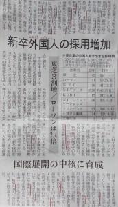 20130721_nikkei2