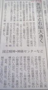 20130821_yu_nikkei