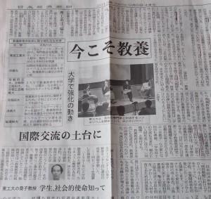 20130905_nikkei