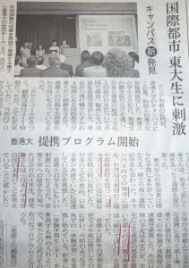20131007_nikkei