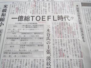 20131101_nikkei