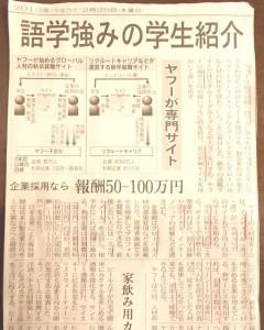 20130228_nikkei