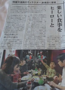 20130505_nikkei_0209