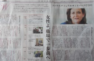 20130706_nikkei