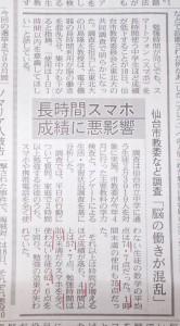 20131219_nikkei